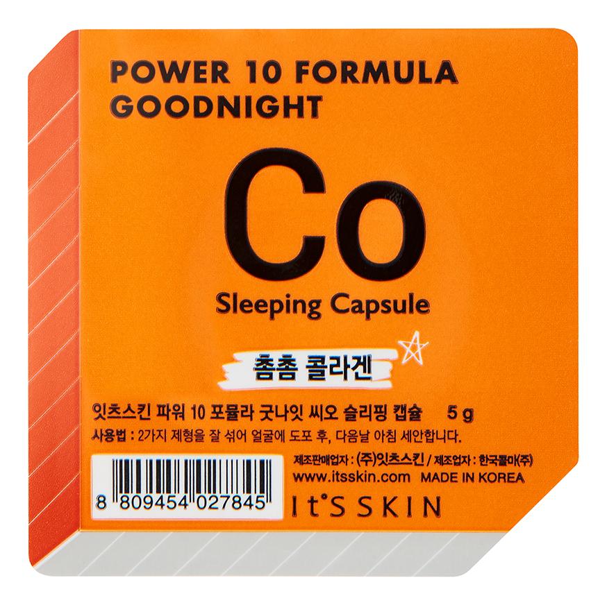Ночная маска для лица Power 10 Formula Goodnight Co Sleeping Capsule 5г