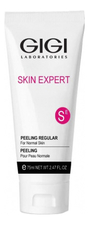 GiGi Пилинг для лица Out Serial Peeling Regular For Normal Skin 75мл