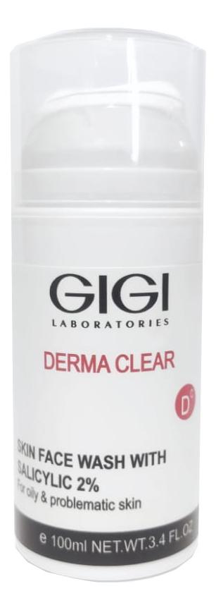 Очищающий мусс для лица Derma Clear Skin Face Wash: Мусс 100мл мусс очищающий для ног peeling skin formula dermal infusion technology 119 9мл