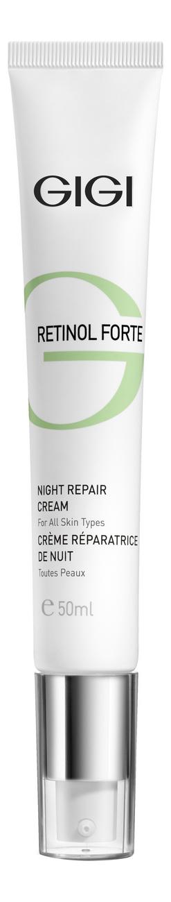 Ночной восстанавливающий крем для лица Retinol Forte Night Repair Cream 50мл