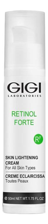 Отбеливающий крем для лица Retinol Forte Skin Lightening Cream For All Skin Types 50мл осветлитель для волос soft lightener 5 minutes lightening cream 50мл