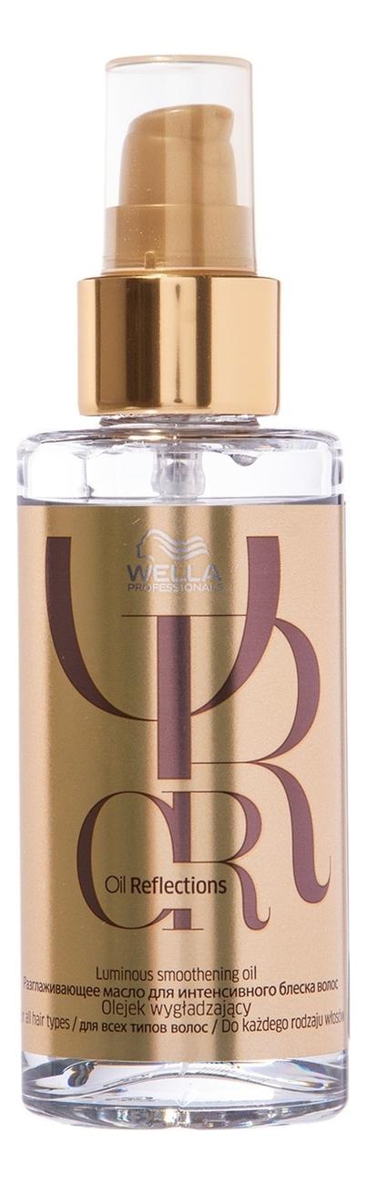 Разглаживающее масло для интенсивного блеска волос Oil Reflections Luminouis Smoothening Oil: Масло 100мл