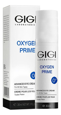 GiGi Крем для лица питательный Oxygen Prime Advanced Night Cream For All Skin Types 50мл
