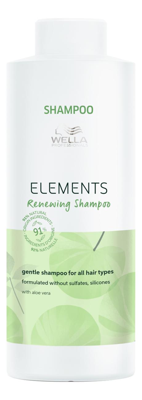 Обновляющий бессульфатный шампунь Elements Renewing Shampoo: Шампунь 1000мл