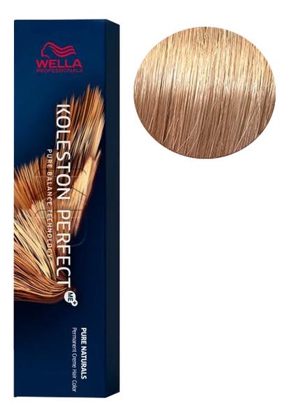Стойкая крем-краска для волос Koleston Perfect Color Pure Naturals 60мл: 9/01 Очень светлый блонд песочный суперменеджер создание успешной команды