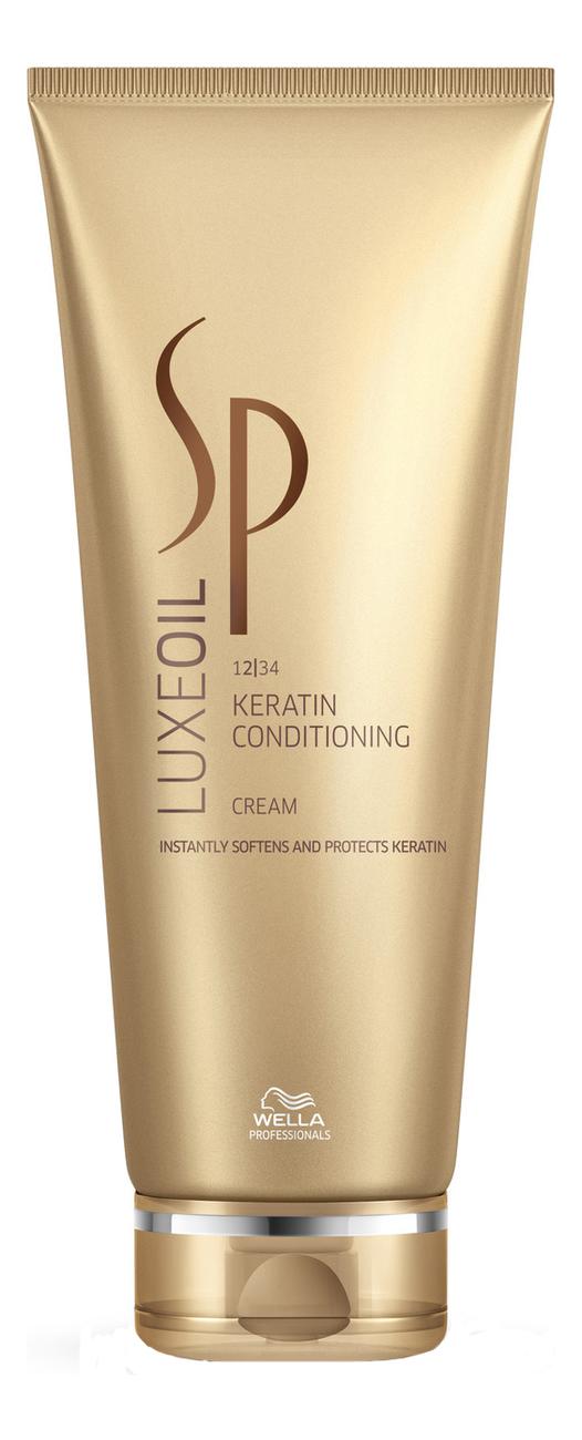 Крем-кондиционер для защиты кератина SP LuxeOil Keratin Conditioning Cream: Крем 200мл