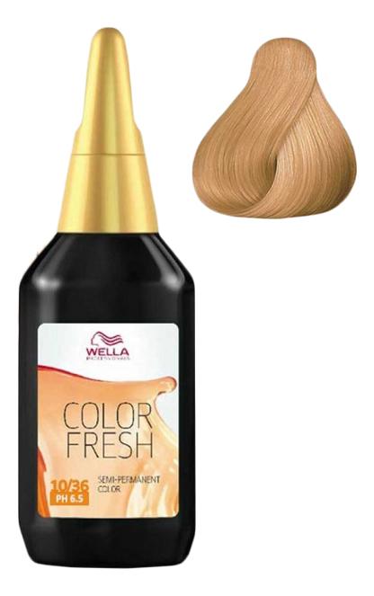 Оттеночная краска Color Fresh 75мл: 10/36 Дюна