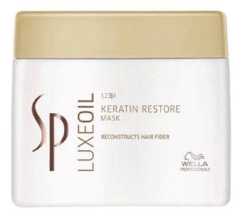 Маска для восстановления кератина Sp LuxeOil Keratin Restore Mask: 400мл
