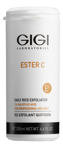 Маска эксфолиатор для очищения кожи лица Ester C Daily Rice Exfoliator: Маска 200мл пилинг gigi rice exfoliator profess 200 мл