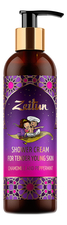 Zeitun Крем-гель для душа Shower Cream For Tender Yolng Skin 250мл (ромашка и мята)