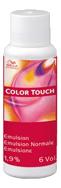 Эмульсия Color Touch 1,9%: Эмульсия 60мл липикар эмульсия купить