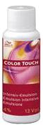 Эмульсия Color Touch 4%: Эмульсия 60мл липикар эмульсия купить