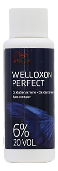Окислитель Welloxon Perfect 6%: Окислитель 60мл