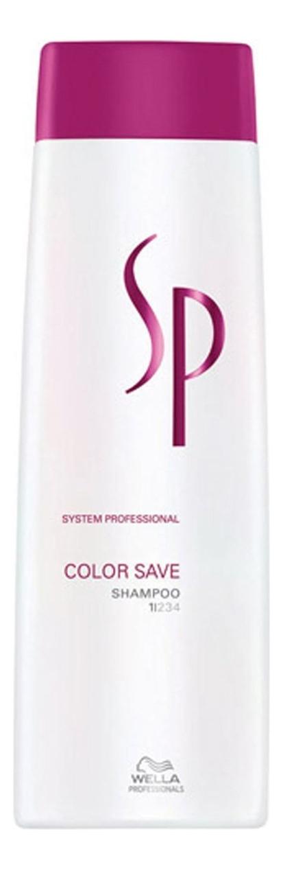 Купить Шампунь для окрашенных волос SP Color Save Shampoo: Шампунь 250мл, Wella