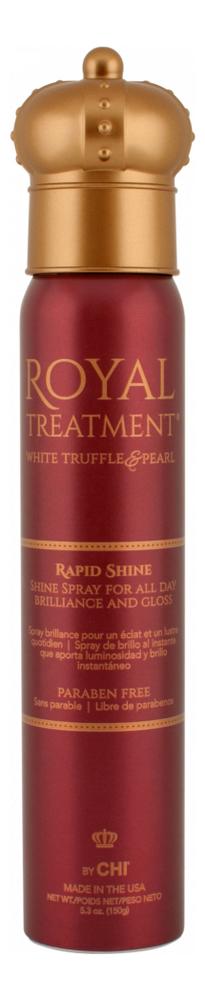 Купить Спрей для блеска волос Royal Treatment Rapid Shine 150г, CHI