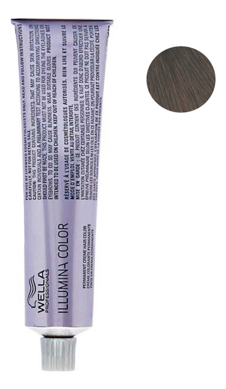 цена Стойкая крем-краска для волос Illumina Color 60мл: 5/ Светло-коричневый онлайн в 2017 году