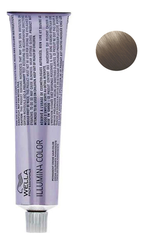 цена Стойкая крем-краска для волос Illumina Color 60мл: 5/81 Светло-коричневый жемчужно-пепельный онлайн в 2017 году