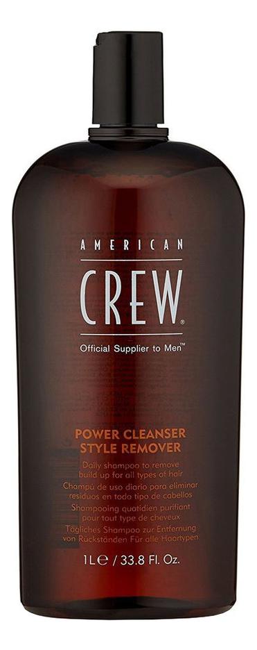 Шампунь очищающий волосы от укладочных средств Power Cleanser Style Remover: Шампунь 1000мл american crew power cleanser style remover ежедневный очищающий шампунь 250 мл american crew для тела и волос