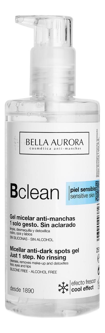 Мицеллярный гель для чувствительной кожи лица Micellar Anti-Dark Spots Gel 250мл