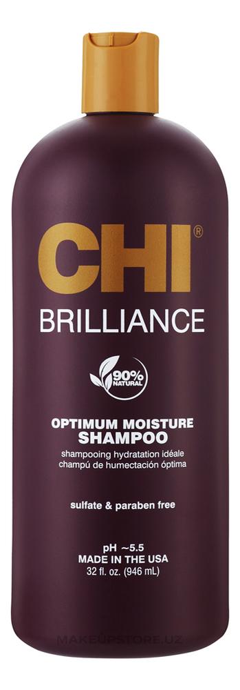 Купить Увлажняющий шампунь для волос Deep Brilliance Olive & Monoi Optimum Moisture Shampoo: Шампунь 946мл, Увлажняющий шампунь для волос Deep Brilliance Olive & Monoi Optimum Moisture Shampoo, CHI