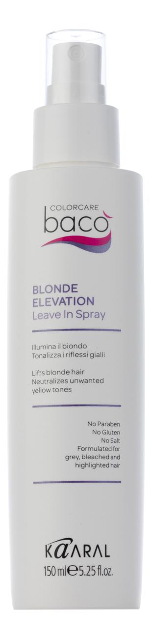 Несмываемый спрей-блеск для волос Baco Color Collection-Blonde Elevation Leave In Spray 150мл
