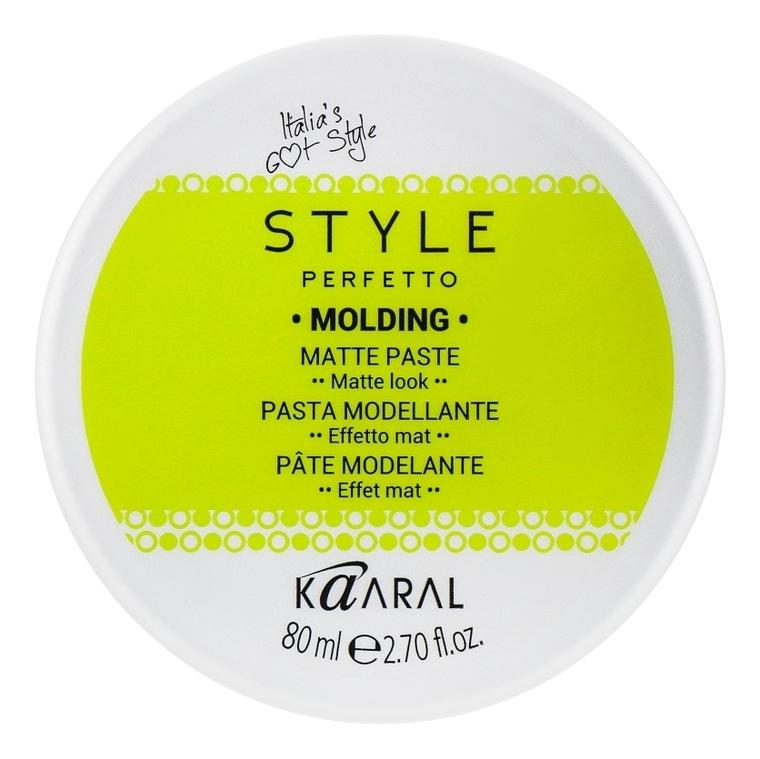 Матовая паста для волос Style Perfetto Molding Matte Paste 80мл матовая паста для укладки волос be style matte shaper paste 100мл