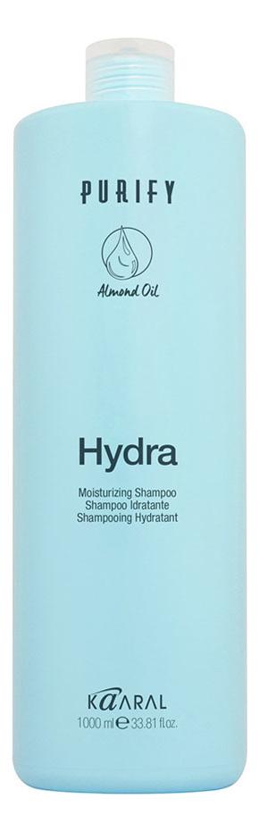 Увлажняющий шампунь для сухих волос Purify Hydra Shampoo: Шампунь 1000мл увлажняющий шампунь для волос argan essential deep care shampoo шампунь 1000мл
