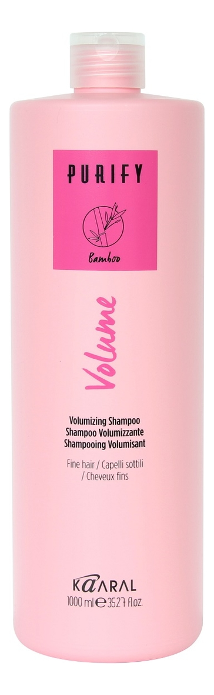 Шампунь-объем для тонких волос Purify Volume Shampoo: Шампунь 1000мл