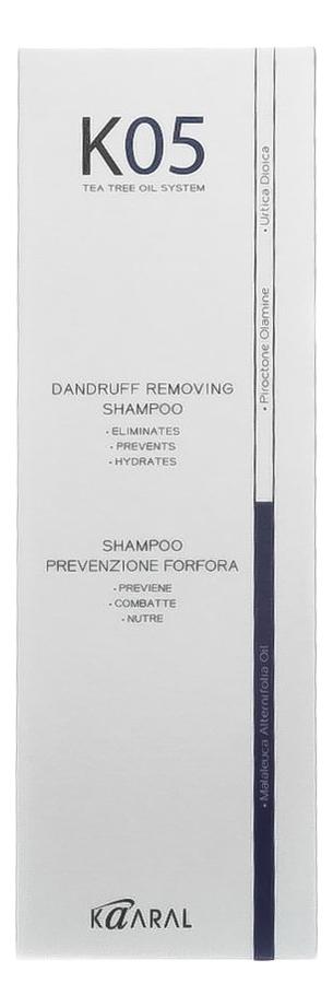 Купить Шампунь против перхоти K05 Shampoo Antiforfora: Шампунь 250мл, KAARAL
