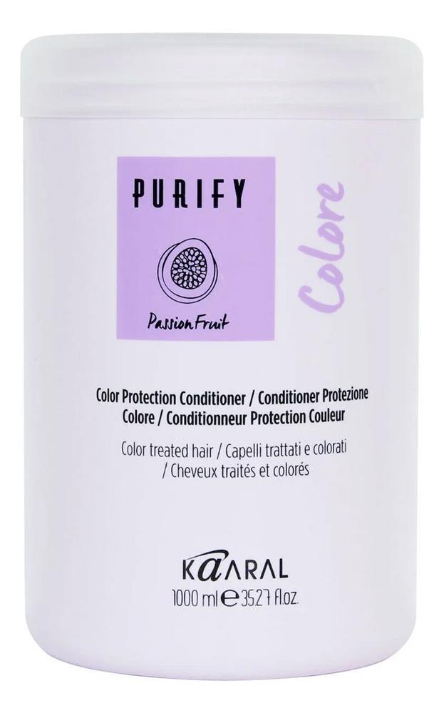 Купить Кондиционер для окрашенных волос Purify Colore Conditioner: Кондиционер 1000мл, KAARAL