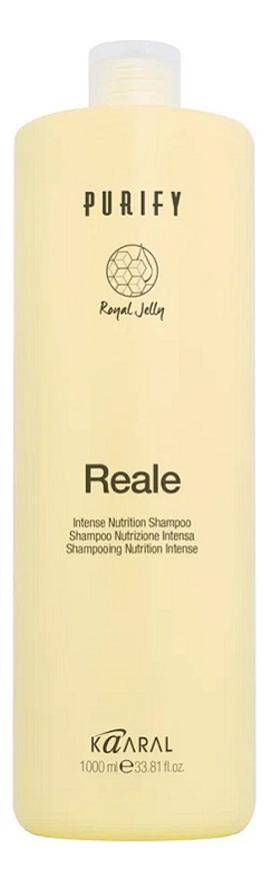 Фото - Восстанавливающий шампунь для поврежденных волос Purify Reale Intense Nutrition Shampoo: Шампунь 1000мл kaaral шампунь purify reale intense nutrition 1000 мл
