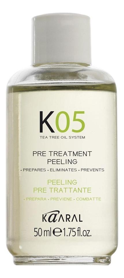 Капли для глубокого очищения кожи K05 Pre Treatment Peeling 50мл algologie крем эксфолиант для глубокого очищения морской 50мл