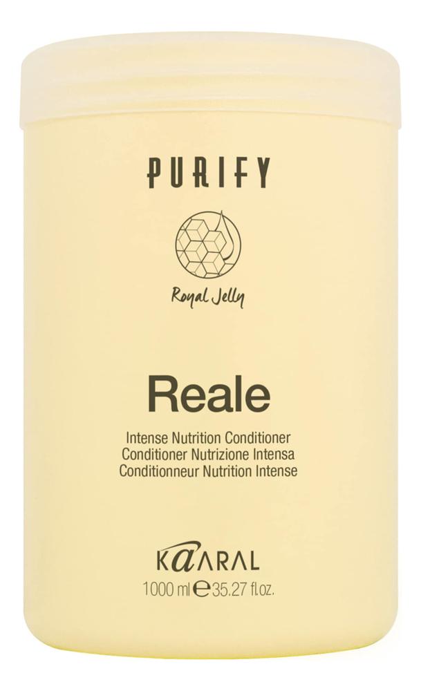 Фото - Интенсивный восстанавливающий кондиционер для поврежденных волос Purify Reale Intense Conditioner: Кондиционер 1000мл kaaral шампунь purify reale intense nutrition 1000 мл