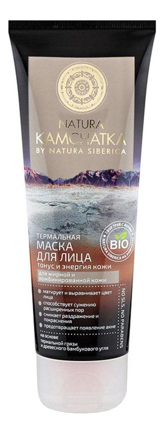 Термальная маска для лица Тонус и энергия кожи Natura Kamchatka 75мл
