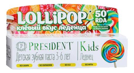 Купить Зубная паста для детей 3-6 лет Kids 50мл (леденец), PresiDENT
