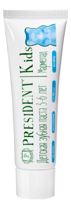 Купить Зубная паста для детей 3-6 лет Kids 50мл (мармелад), PresiDENT