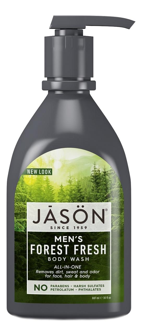 Гель для душа Men All-In-One Body Wash Forest Fresh 887мл (лесная свежесть)