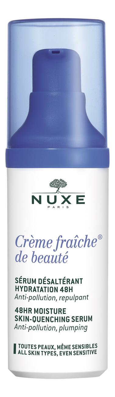 Интенсивная увлажняющая сыворотка 48 часов Creme Fraiche 48HR Moisture Skin-Quenching Serum 30мл фото
