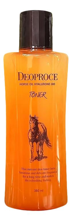 Купить Тонер для лица с гиалуроновой кислотой и лошадиным жиром Horse Oil Hyalurone Toner: Тонер 380мл, Deoproce