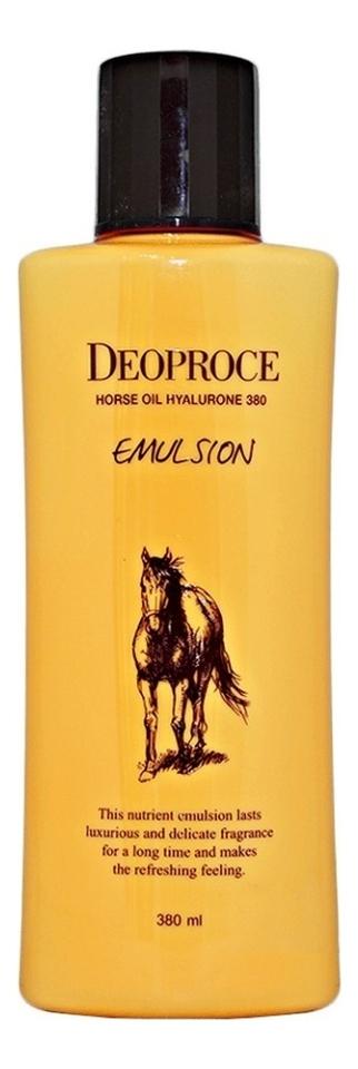 Эмульсия для лица с гиалуроновой кислотой и лошадиным жиром Horse Oil Hyalurone Emulsion: Эмульсия 380мл недорого