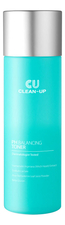 CU Skin Тонер для лица Clean-Up pH Balancing Toner