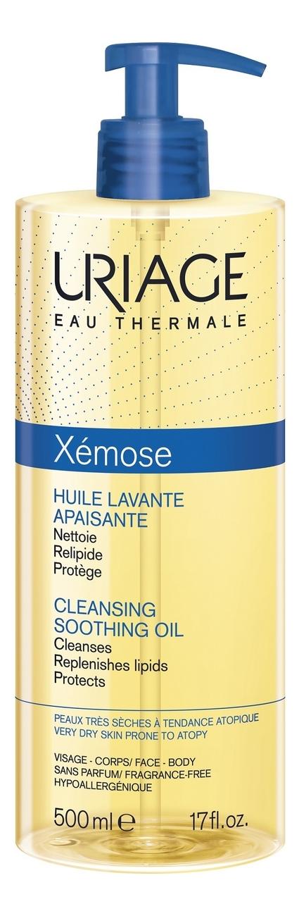 антивозрастное масло для тела Huile Vitaminee Ultra Bronzante Sans Filtre 150мл