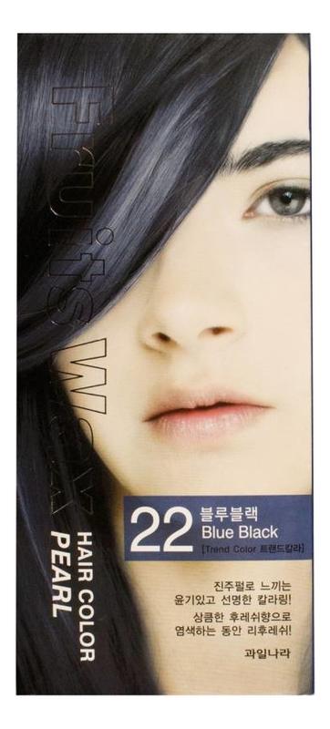 Купить Краска для волос Fruits Wax Pearl Hair Color 60мл: No 22, Welcos
