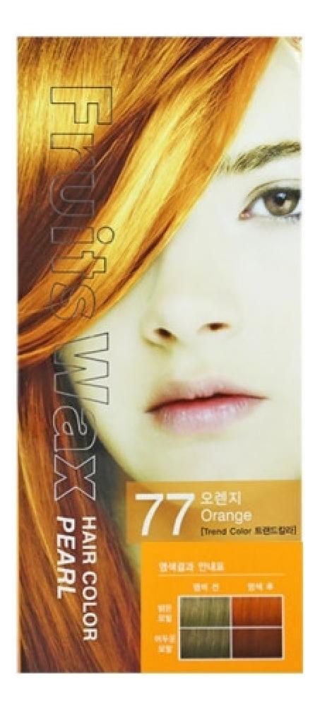 Краска для волос Fruits Wax Pearl Hair Color 60мл: No 77
