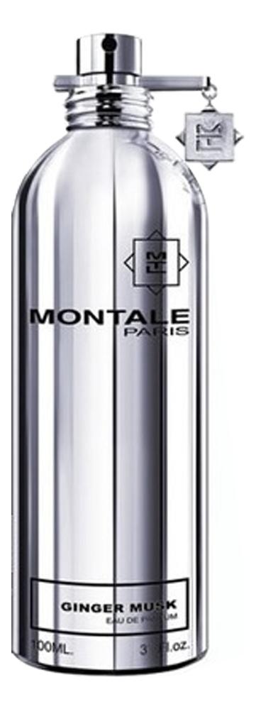 Фото - Montale Ginger Musk: парфюмерная вода 100мл тестер 6013
