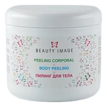 Купить Пилинг для тела Body Peeling 500мл, Beauty Image
