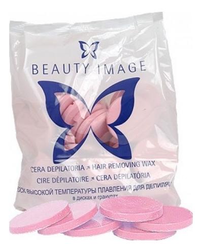 Горячий воск для депиляции в дисках с розовым маслом Hair Removing Wax 1000г фото