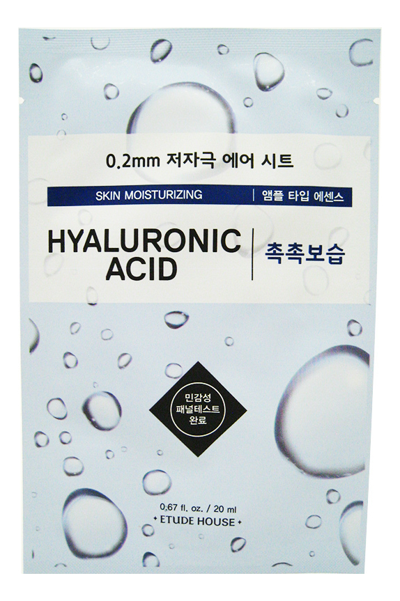 Фото - Тканевая маска для лица c гиалуроновой кислотой 0.2 Therapy Air Mask Hyaluronic Acid Moisturizing 20мл тканевая маска для лица с экстрактом лотоса 0 2 therapy air mask lotus 20мл