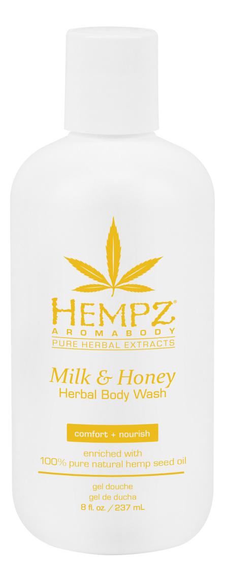 Купить Гель для душа Milk & Honey Herbal Body Wash 237мл (молоко и мед), Гель для душа Milk & Honey Herbal Body Wash 237мл (молоко и мед), Hempz