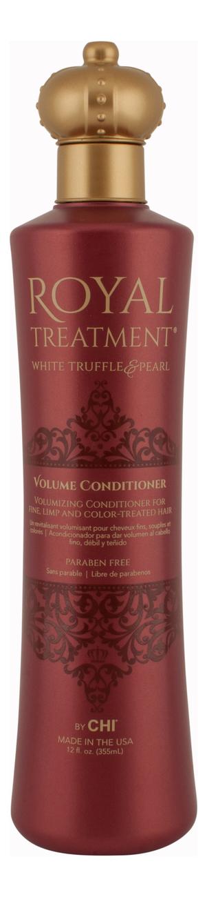Кондиционер для объема волос Royal Treatment Volume Conditioner: Кондиционер 355мл